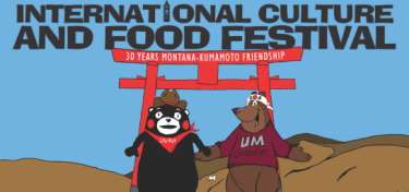 2015 International Food Festival image with Kumamon and Griz bear.